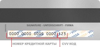 bankcardcsv